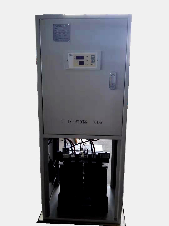 ATHB醫用IT隔離電源柜