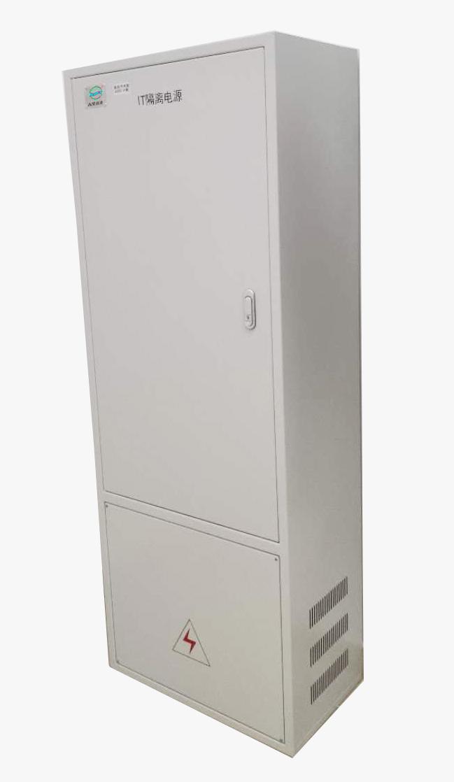 ATHB 隔离电源柜